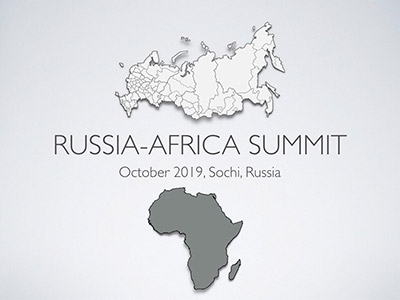 Саммит Россия - Африка Сочи